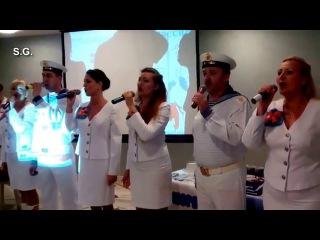 Легендарный Севастополь.  Исполняют севастопольские журналисты и Гуляй поле в Дагомыс Сочи