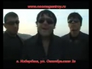 дагестанские РАЗБОРКИ 1 3gp