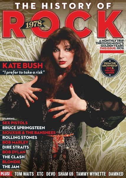 The History of Rock - August 2016