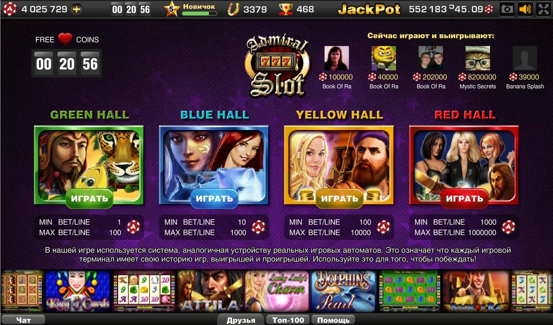 Грати чорти гра автомат онлайн безкоштовно без реєстрації