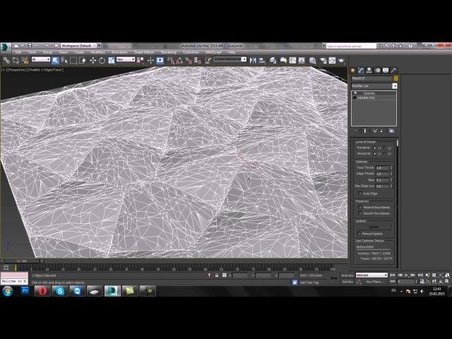 3D max.Уроки в 3d max. Как облегчить объект 3D Max. Проект Ильи Изотова.