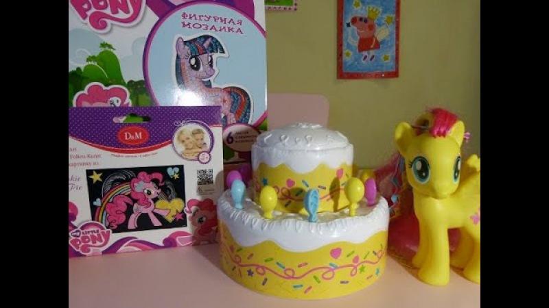 Играем Сюрприз Пинки Пай. Поделки Май Литл ПониPlay Surprise Pinkie Pie. Crafts My Little Pony