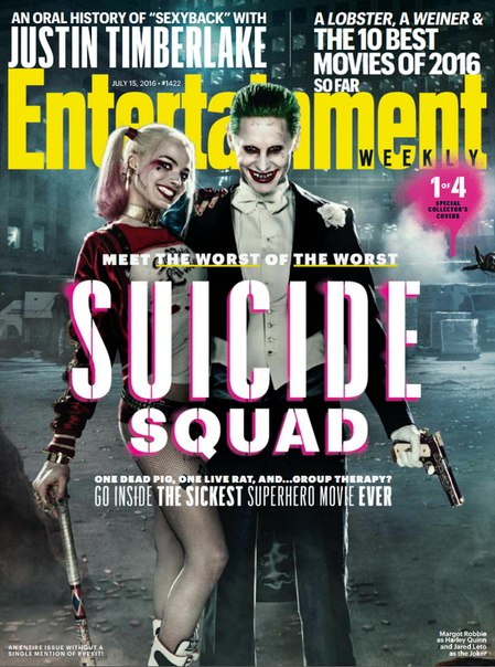 Entertainment Weekly - 15 July 2016 vk.com