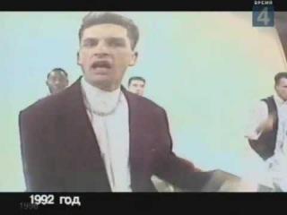 Кар-мэн - Заставка для Музобоза. 1992| History Porn