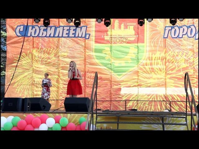 Екатерина Дыдышко - Я с тобой