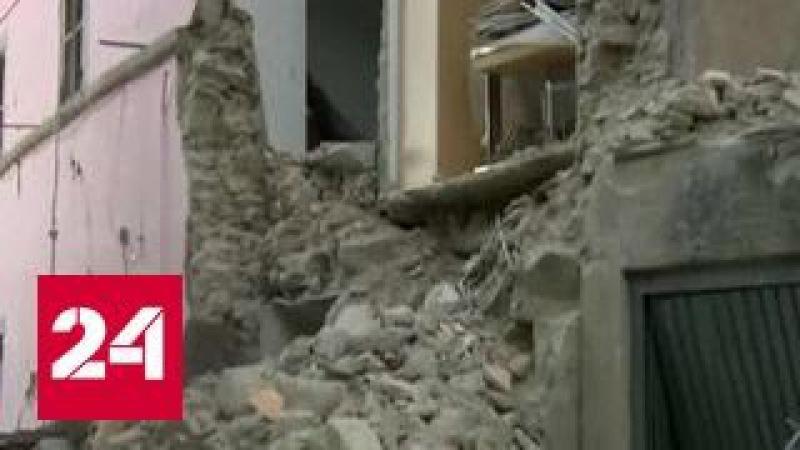 В итальянском Аматриче произошло новое землетрясение магнитудой 4 8