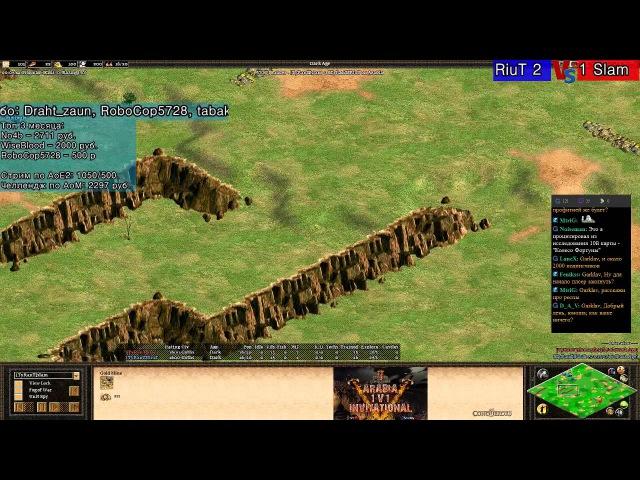 Age of Empires 2 Arabia 1v1 Invitational RiuT vs Slam Chris vs Saymyname