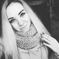 Маша Костюнова