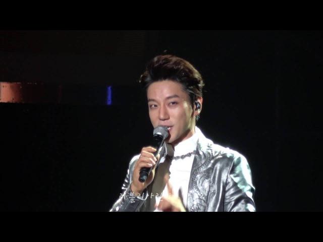 FANCAM 160826 황치열 黄致列 一路上有你 1st concert in beijing