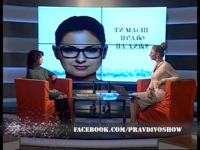 Индубала Ирина Поздеева гороскоп астрология лунный календарь ПравДиво шоу с Евой Бажен