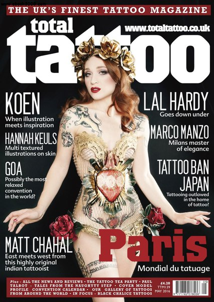 Total Tattoo May 2016