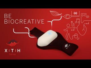 Биокреативный браслет XTH Sense: носимая электроника для творчества Kickstarter