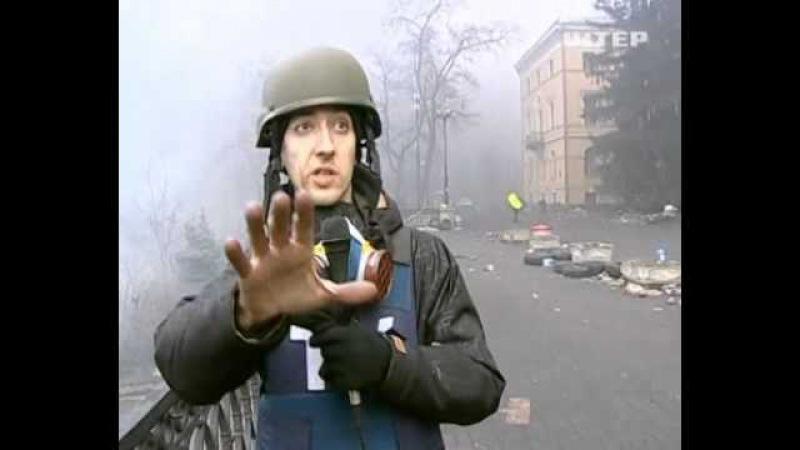 Беркут бежит с Майдана и Жовтневого дворца