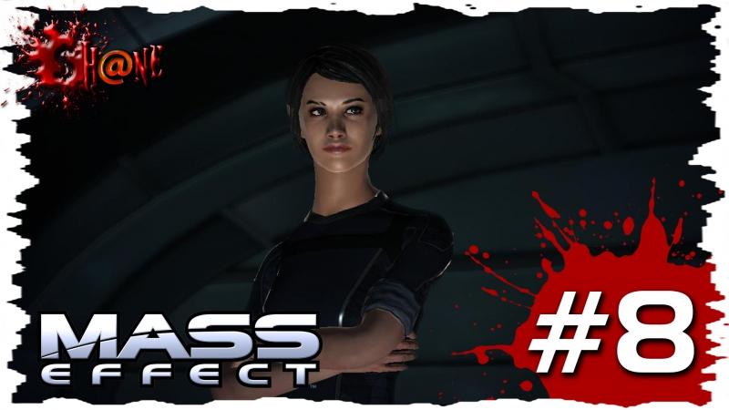 Девичье прохождение Mass Effect 8 ► Это мой корабль ◄