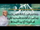 صلاة التراويح للقارئ رشيد بوكجدي بمسجد ال15