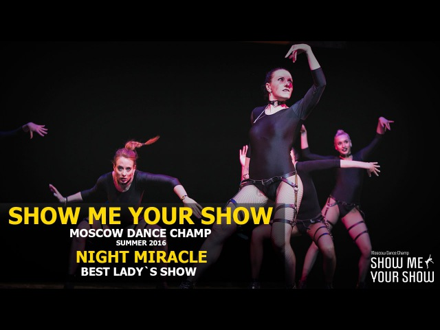 SMYS Champ Summer 2016 | Best Lady`s Show | NIGHT MIRACLE