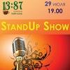 Stand Up Show  - Бобруйск, 29.07.2016