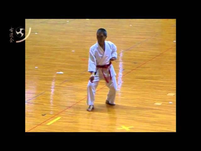 Gojushiho Kata Shorin Ryu Karate 五十四步 型 沖縄松林少林流空手道