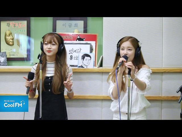 씨아이브이에이 C.I.V.A. 윤채경 김소희 '왜불러' 라이브 LIVE / 160725[박지윤의