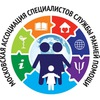 Московская ассоциация Специалистов Службы ранней