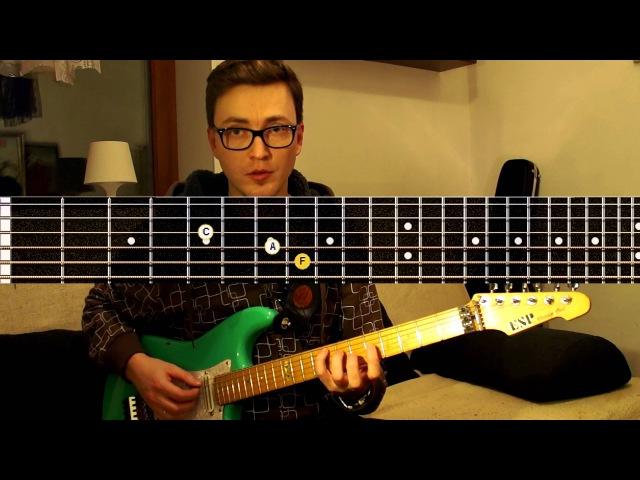 Теория для гитаристов. Урок 3. Построение трезвучий, а также их использование.