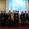 Форум инновационных компаний (Орёл)