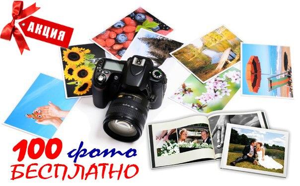 Печать фотографий нижневартовск