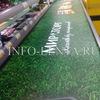 "Реклама на транспортерной ленте ""Info Lenta"""