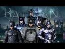 Все трейлеры про Бэтмена 1966 2016