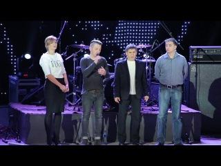 Речь Вадима Самойлова перед награждением участников фестиваля ТвойРок 2014
