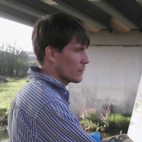 Алексей Вахрушев