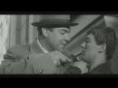 «Два билета на дневной сеанс» (Ленфильм, 1966) — ...Крылышки укоротим...