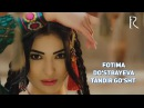Fotima Do'stbayeva - Tandir go'sht | Фотима Дустбаева - Тандир гушт UydaQoling