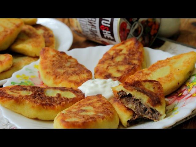 Зразы картофельные рецепт с мясом Potato zrazy with meat