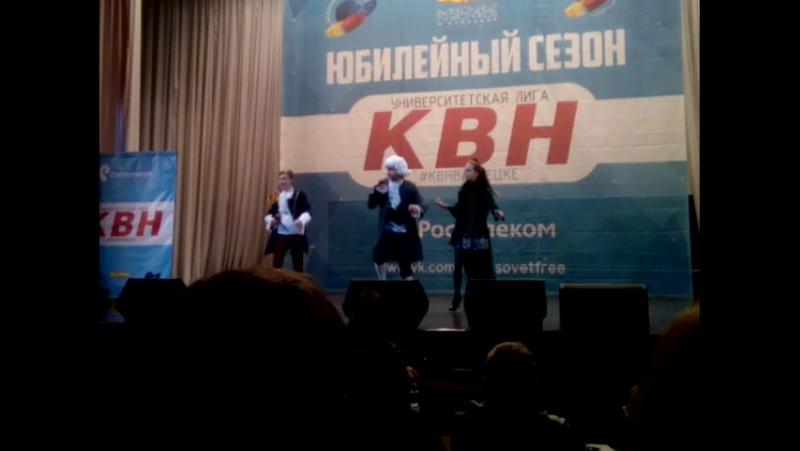 Приветствие Театр им Оксаны Ветчинкиной