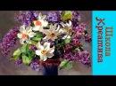 МАСЛО - Весенний букет, Анастасия Магурова запись с образцом картин