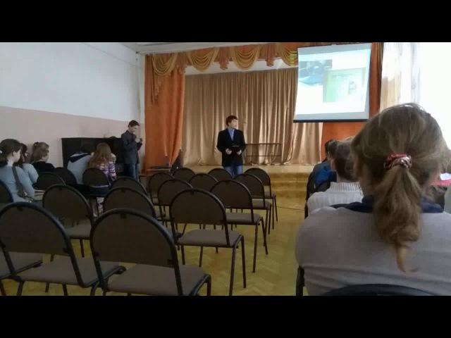 10 02 2017 Молодая Гвардия в школе №10