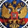 Fundación-Amigos De-Rusia