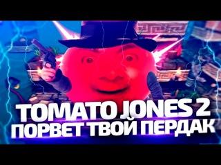 Dota 2 и Tomato Jones 2 - Самый хардкорный платформер - Azazin Kreet