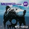 """ФРІ-табір """"MEDWED camp"""""""
