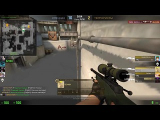 "Counter-Strike: Global Offensive ""упоротая катка #18 : простуженный жираф"""