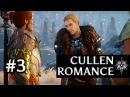 Dragon Age: Inquisition - Cullen Romance - Part 3 - A Lecture [No Commentary]