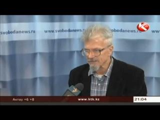 Казахстанские депутаты против Лимонова и Жириновского ()