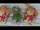 Имбирные пряники Мастер - класс -Щенячий патруль/Paw Patrol - How to decorate Cookies /