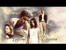 Бухта Доусона 6 сезон 23 24 серии Финал сериала Впервые в России