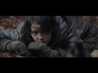 Дорога (2009) трейлер ( на русском )