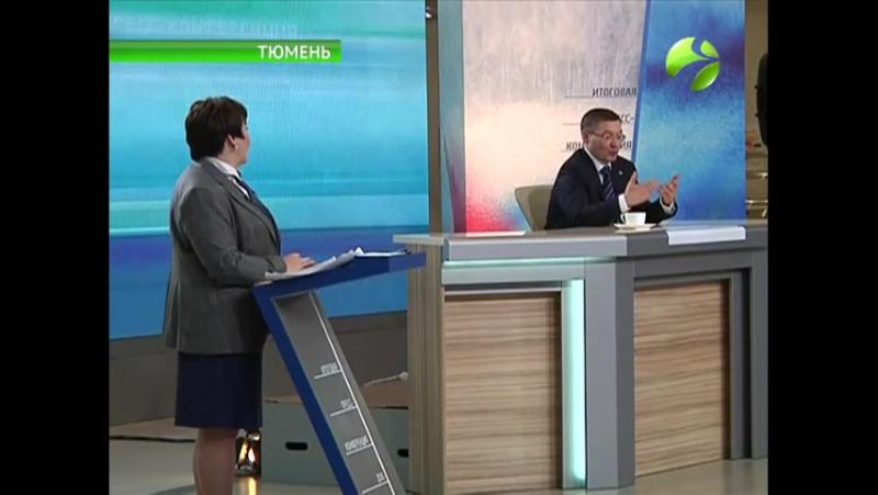 Время Ямала Новый аэропорт Рощино в Тюмени откроется в середине января