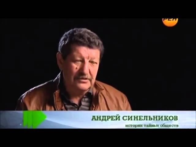 РЕН ТВ об истории кипрея (Иван-Чая)