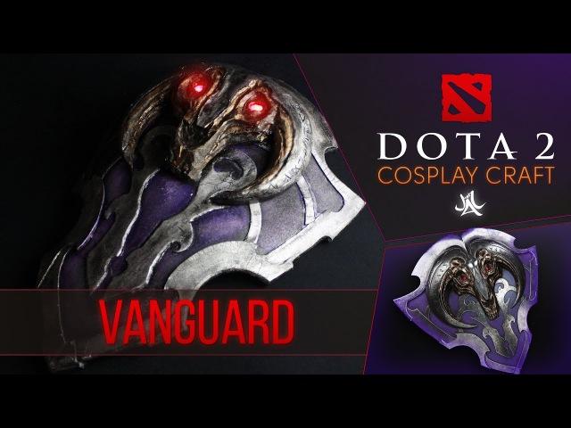 Как сделать Vanguard Dota 2 cosplay by JustTTv