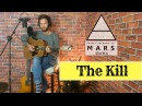 The Kill 30 Seconds to Mars cover by Danila Kornilov on Ckrendel Covers